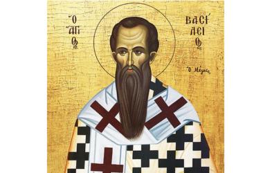 14 января — память святителя Василия Великого, архиепископа Кесарийского (Каппадокийского)