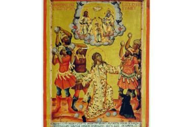 Православная Церковь чтит первомученика Стефана, апостола от 70-ти