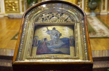 Евангелие дня: Литургия в Неделю святых отец