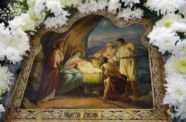 Евангелие дня: Литургия в день Рождества Христова