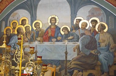 Евангелие дня: Литургия в день Собора Пресвятой Богородицы