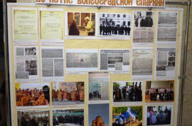 В Волгоградских храмах готовятся к 30-летнему юбилею епархии