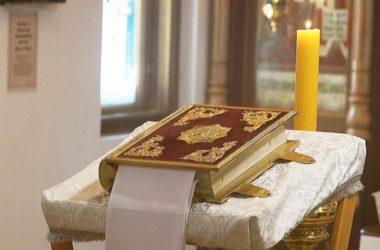 Евангелие дня: Литургия в Крещенский сочельник