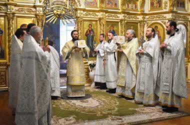Митрополит Феодор совершил Литургию в Казанском соборе в день памяти святителя Феофана Затворника