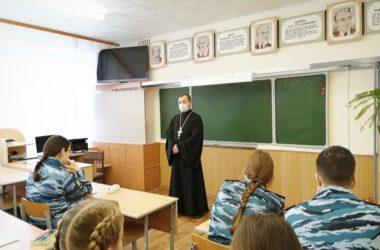 Священнослужители Камышинского благочиния проводят просветительские встречи со школьниками