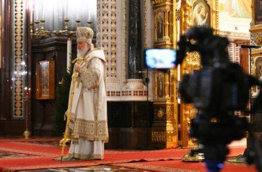 Слово Святейшего Патриарха Кирилла перед молебном на новолетие