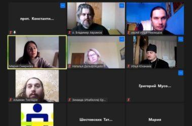 Организаторы и участники региональной конференции делятся своими впечатлениями