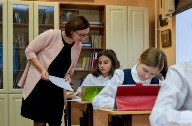 Определены сроки проведения конкурса «За нравственный подвиг учителя» в 2021 году