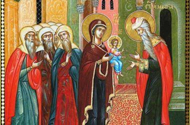 Святая Церковь празднует Обрезание Господне