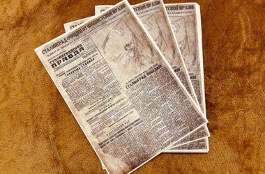 В Сарептском благочинии раздают копию газеты «Сталинградская правда» 1943 года