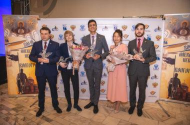 В Волгограде конкурс «Учитель года  России —  2020»  стал началом  празднования 800-летия князя Александра Невского