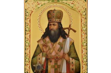 18 февраля — день памяти святителя Феодосия, архиепископа Черниговского