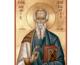 8 февраля — перенесение мощей преподобного Феодора Студита