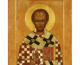 Православная Церковь празднует перенесение мощей святителя Иоанна Златоустого