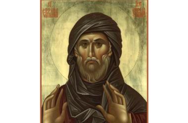 10 февраля — день памяти преподобного Ефрема Сирина, Едесского, иеродиакона