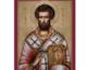 Православная Церковь чтит память апостола от 70-ти Тимофея Ефесского, епископа