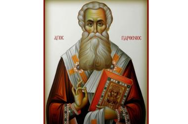 Православная Церковь чтит святителя Парфения, епископа Лампсакийского
