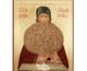 3 февраля — день памяти преподобного Максима Грека
