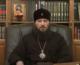 Слово митрополита. Выпуск от 6 марта 2021 г.