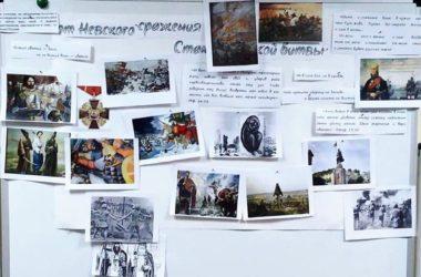 От Невского сражения до Сталинградской битвы: в воскресных школах проходят просветительские мероприятия