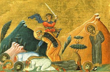 13 февраля — день памяти святых мучеников  Кира и Иоанна, мученицы Афанасии и дочерей ее: Феодотии, Феоктисты и Евдоксии