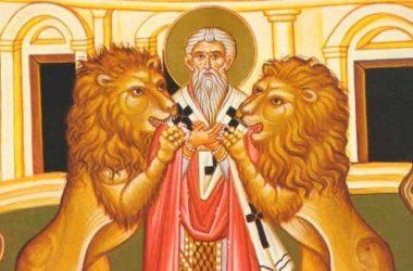 Святая Церковь празднует перенесение мощей священномученика Игнатия Богоносца