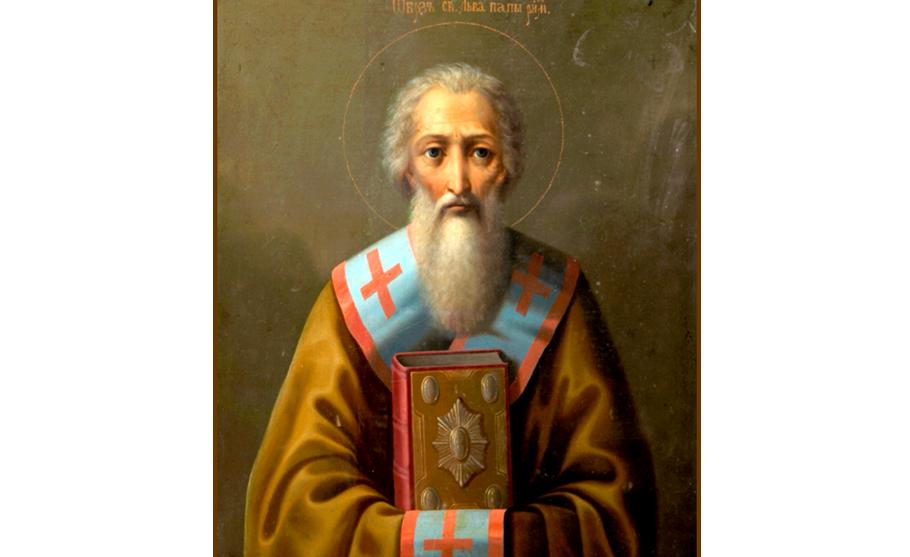 3 марта — день памяти святителя Льва I, папы Римского