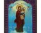 Сегодня Церковь чтит икону Божией Матери «Благодатное Небо»