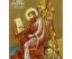 28 марта — день памяти святителя Григория Паламы