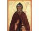 5 марта — день памяти преподобномученика Корнилия Псково-Печерского