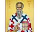 11 марта — день памяти святителя Порфирия, архиепископа Газского