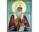 Святая Церковь совершает память священномученика Ермогена, Патриарха Московского и всея Руси