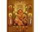 16 марта — празднование иконы Божией Матери «Волокаламская»