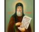 Святая Церковь чтит память преподобного Тита Печерского, пресвитера
