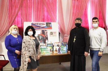 В Сарептском благочинии проходят киномероприятия «Русь жива!»
