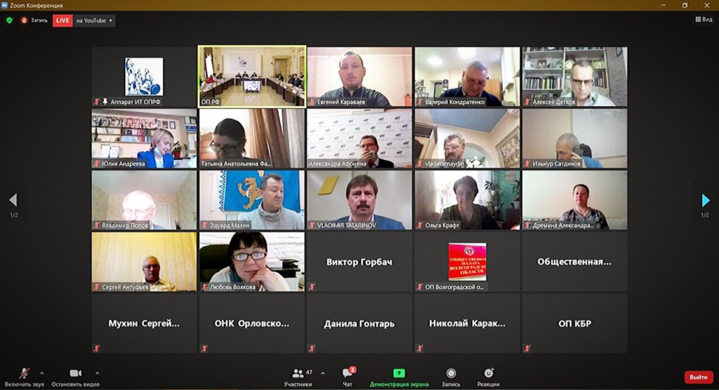 Тюремный душепопечитель принял участие в заседании Координационного совета ОНК РФ