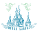 Педагоги воскресной школы при Казанском соборе прошли курсы повышения квалификации