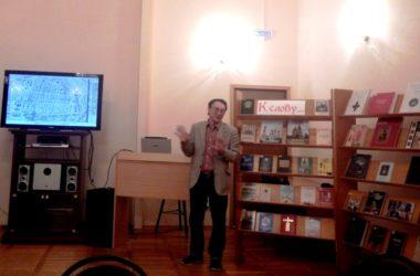 Участникам «Краеведческого четверга» рассказали о малоизвестных храмах Царицына