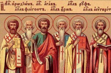 21 апреля — память апостол от 70-ти Родиона (Иродиона) Патрасского, епископа