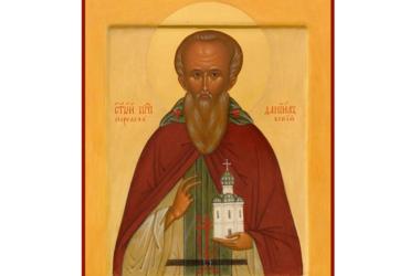 Православная Церковь чтит память преподобного Даниила Переяславского