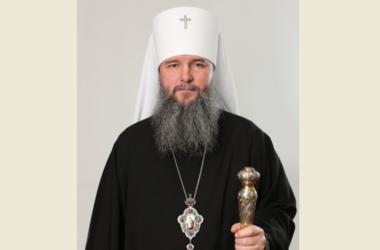 Приветствие Председателя Синодального отдела религиозного образования и катехизации митрополита Евгения