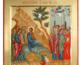 25 апреля — праздник Входа Господня в Иерусалим
