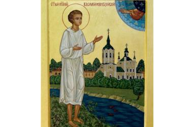 5 апреля — день памяти праведного Василия Мангазейского