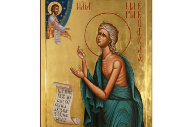 18 апреля — неделя преподобной Марии Египетской
