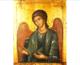 Православная Церковь празднует Собор Архангела Гавриила