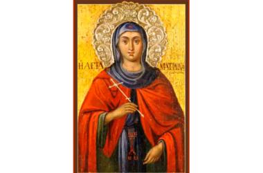 9 апреля — день памяти мученицы Матроны Солунской (Фессалоникийской)