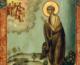 14 апреля — память преподобной Марии Египетской