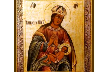 Православная Церковь чтит икону Богородицы «Умиление» Смоленская