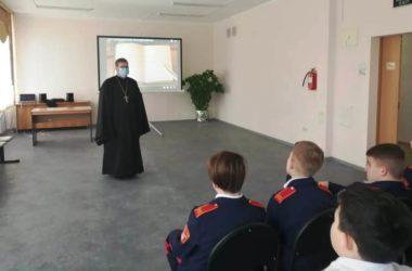 В школах Кировского района Волгограда прошли мероприятия, посвященные православной книге