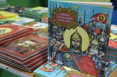 В Волгоградской епархии проходит выставка «Радость слова»